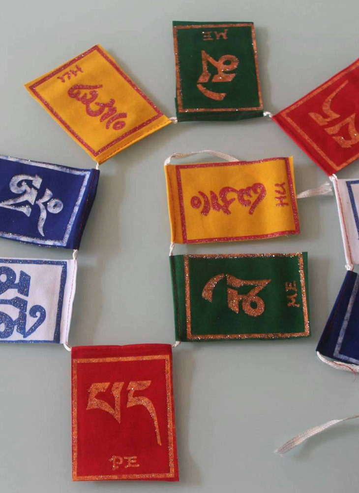 tibetan_prayers_flag_front